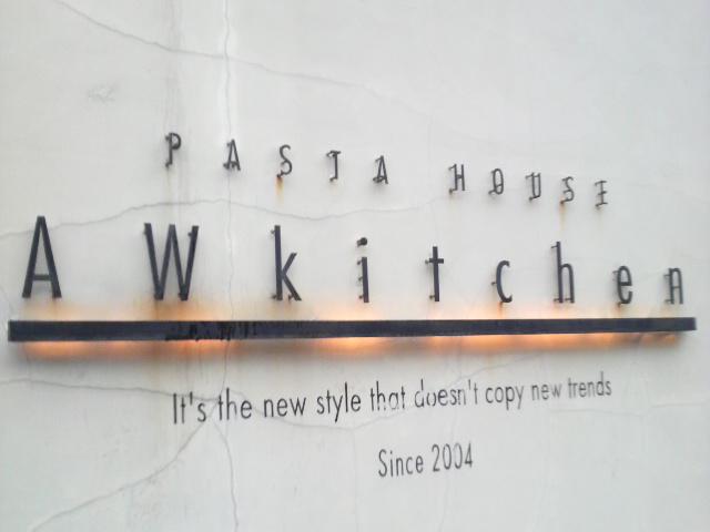"""""""AW kitchen<br />  …"""""""
