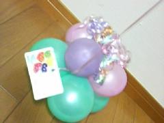 """""""Balloon…<br />  """""""