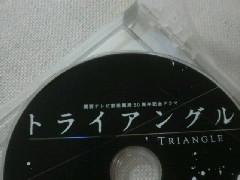 """""""黒すけ…"""""""