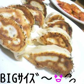 """""""手作り餃子…☆"""""""