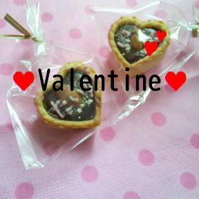 *Valentine's day*