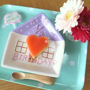 *Birthday cake*